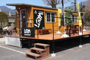 「5LAKES&MT」河口湖店がオープン