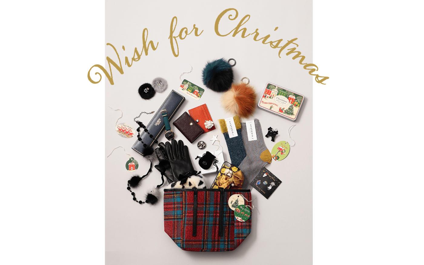 SANYO iStore||クリスマス限定のラッピングサービスがスタート!