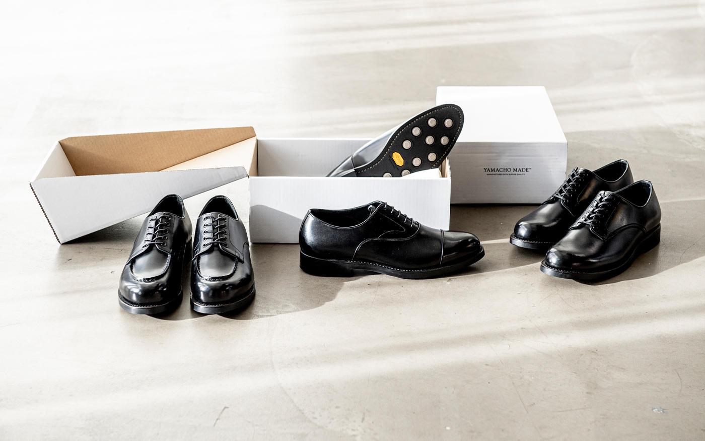 「YAMACHO MADE™」こそ、  紳士靴のネクストスタンダード