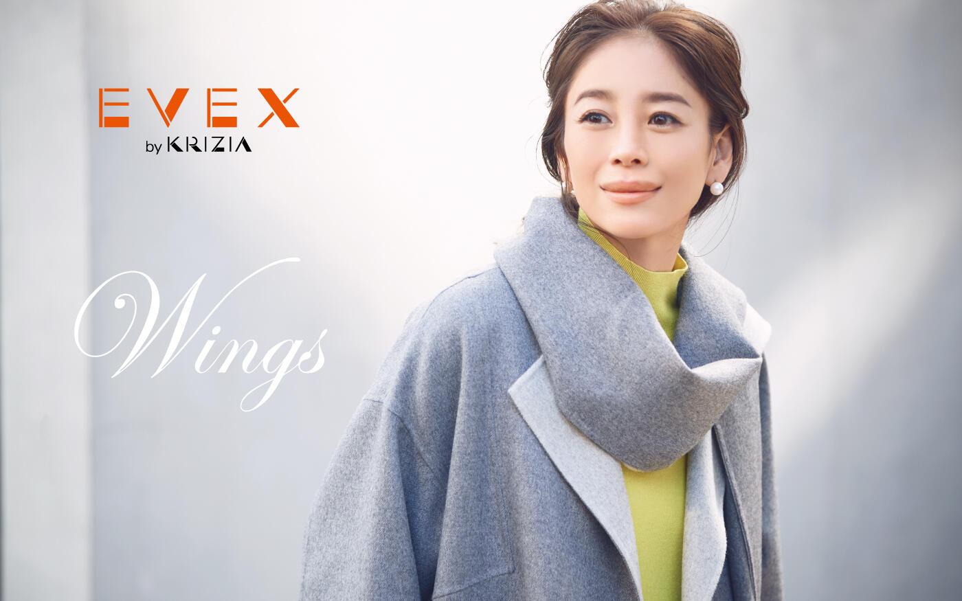 いますぐ取り入れたい、||この冬の最新スタイル|| EVEX by KRIZIA